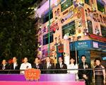 全澳最大型的澳門原創品牌專門店【官也墟】隆重開幕