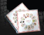 澳門扶康會慈善義賣二零一二年掛曆