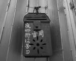 陳顯耀個人攝影作品展《世遺腳下的生活片斷》展出時間延長