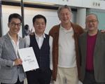 「台灣文創 X 全球資金」趨勢論壇