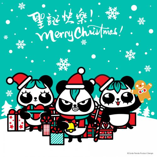 聖誕節快樂!Merry Christmas!