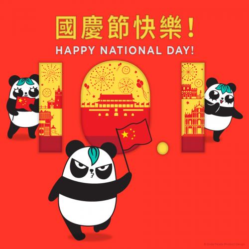 澳門佳作及梳打熊貓祝您國慶快樂!
