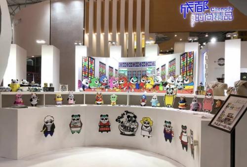 梳打熊貓參與「第五屆成都創意設計產業展覽會」